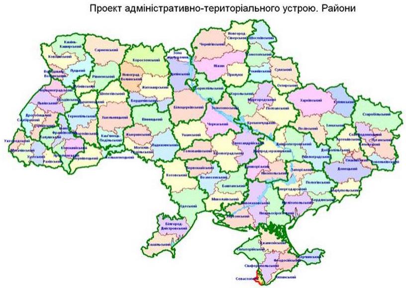 Административно-территориальное устройство Украины